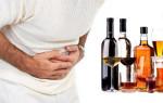 Коньяк, водка, красное вино, пиво — какой алкоголь можно при язве желудка?