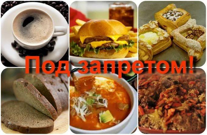 язва желудка диета питание