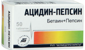 таблетки при гастрите желудка